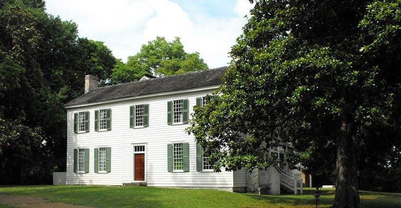 Historic Travellers Rest Plantation and Museum